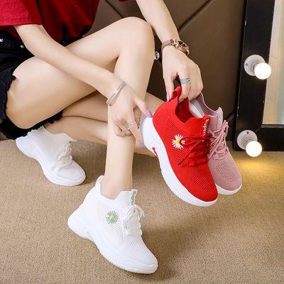 小雏菊内增高女鞋新款2020夏季透气飞织网面运动鞋休闲厚底小白鞋