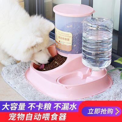 猫咪用品猫碗双碗自动饮水器狗碗食盆自动喂食器宠物食盆狗狗用品