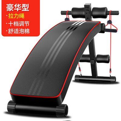 热销仰卧起坐健身器材家用男腹肌板运动辅助器收腹多功能仰卧板哑