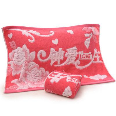 单条装纯棉毛圈加厚枕巾一对枕头巾回礼不掉毛多种颜色可选