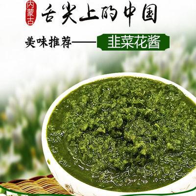 韭菜花酱20袋舌尖上的中国火锅蘸料鲜韭菜花制作5袋10袋韭菜花酱