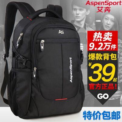 艾奔背包耐磨中学生书包男女商务双肩电脑包时尚休闲大容量旅行包