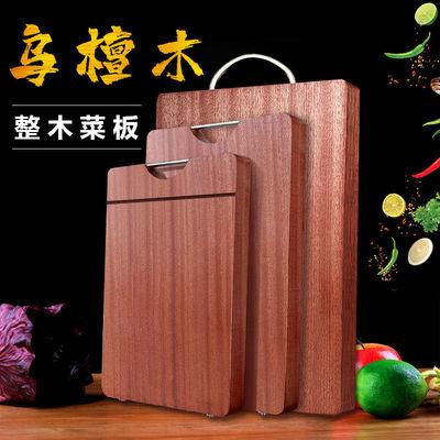 乌檀木菜板实木整木砧板厨房方形大号木质非洲刚果进口原料