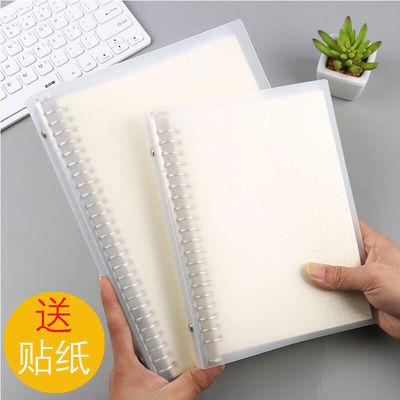 可拆卸笔记本子文具b5A4活页夹外壳康奈尔方格空白作业错题英语本