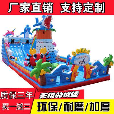 儿童充气城堡厂家直营室外大型充气大滑梯儿童充气蹦蹦床充气玩具