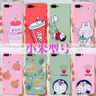 小米CC9手机壳米8note5note34X红米6软壳苹果男女款卡通保护壳