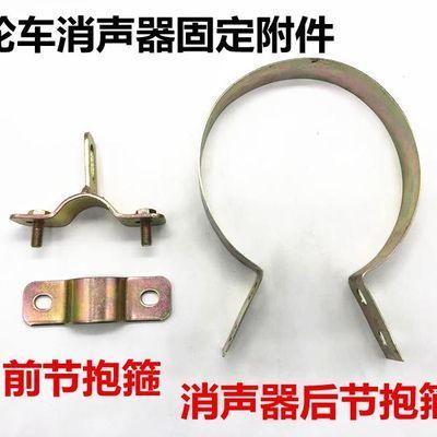 摩托车消声音器通用摩托三轮车消声器全套附件消声螺丝消声垫弯管