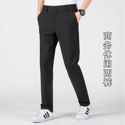 夏季男士轻薄凉爽商务休闲西裤时尚透气简约纯色直筒裤