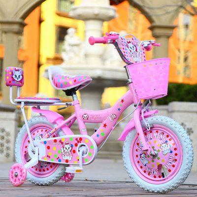 新款儿童自行车女孩男孩脚踏车2-3-4-5-6-7-8-9岁宝宝童车自行车