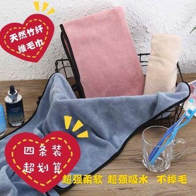 超细竹纤维高品质特柔软纯棉吸水毛巾浴巾成人男女速干家用套装