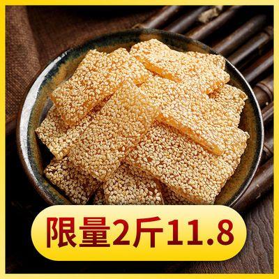 【2斤11.8】重庆特产芝麻花生牛皮糖500g牛筋糖休闲糖果