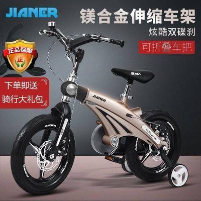 健儿儿童自行车3 5 67岁男女小孩镁合金轻便时尚单车可折叠脚踏车