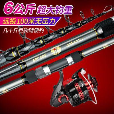 佳钓尼XE海竿海杆抛竿远投竿超硬碳素海钓鱼竿裸竿甩杆抛杆全套装