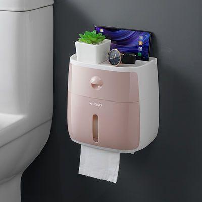 热销免打孔卫生间纸巾盒防水厕所浴室纸巾架洗手间卫生抽卷纸盒置