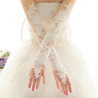新娘手套蕾丝长款结婚礼透明镂空婚纱礼服手套薄纱夏季婚庆袖套女