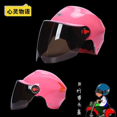 电动车头盔男女士夏季防紫外线遮阳四季盔电动车摩托车安全帽头盔