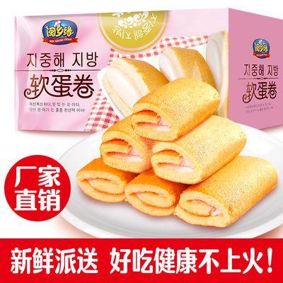 【厂家直销】闽乡缘软蛋卷瑞士卷夹心营养早餐食品好吃的蛋糕