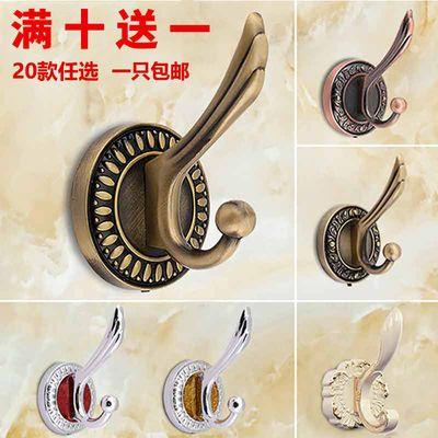 【低价】欧式复古衣帽钩单钩墙上挂钩单个挂衣钩墙壁钩象牙白