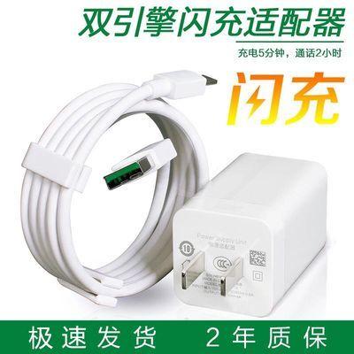 通用oppo闪充充电器头r9s数据线r11r15快充充电头安卓手机快充线