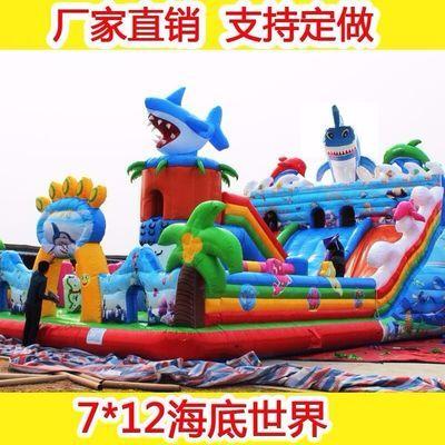 大型儿童城堡玩具充气蹦蹦床滑梯儿童乐园充气城堡室外大型淘气堡