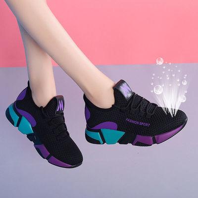 透气鞋女夏季新款ins休闲鞋厚底老爹鞋女百搭小白鞋女学生运动鞋