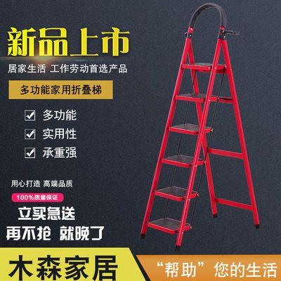 梯子家用折叠梯加厚室内人字梯移动楼梯铝合金梯子多功能步梯