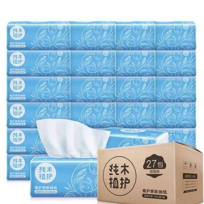植护原木抽纸27包100抽整箱装家用卫生纸餐巾纸便携纸巾