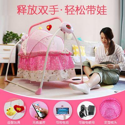 热卖M婴儿摇床电动摇篮床新生儿摇摇椅车0-24个月宝宝哄娃神器宝