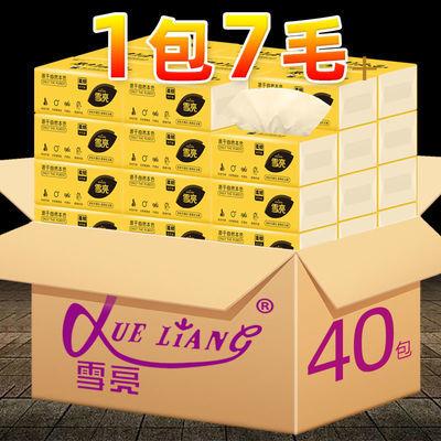 雪亮40包整箱批发竹浆本色抽纸家用餐巾纸巾卫生纸抽实惠装