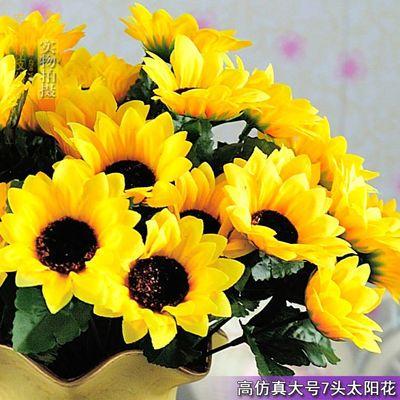 热卖仿真向日葵花束绢花假花塑料花束太阳花家居装饰客厅拍照道具