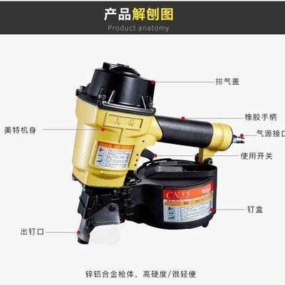 气动卷钉枪CN55 CN70 CN80 CN90 CN100B CN130射钉电缆木托盘