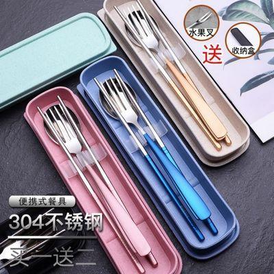 304不锈钢筷子勺子叉便携餐具套装两三件套学生家用网红野餐韩式