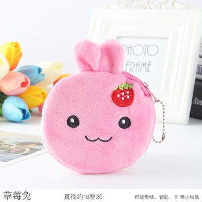 零钱包女韩版硬币耳机钥匙包毛绒迷你儿童便携卡通可爱收纳包