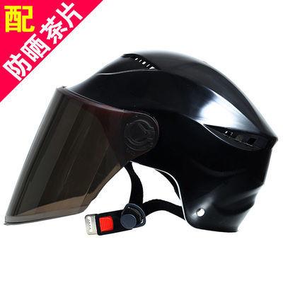 电动车头盔女夏季防晒男半盔防紫外线遮阳四季轻便非摩托车安全帽
