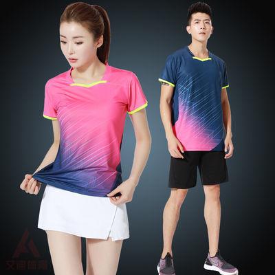 团购定制羽毛球服套装男女装速干短袖乒乓球比赛运动服网球服印字