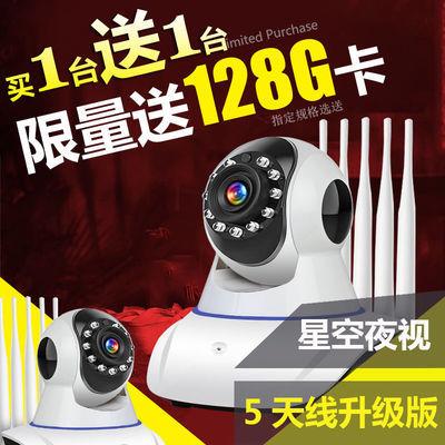 【买一送一】无线监控摄像头360度全景网络摄像机家用远程监控器