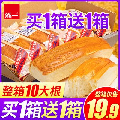 泓一千層軟手撕面包整箱早餐食品休閑蛋糕點美食懶人速食充饑80g