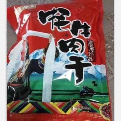 正宗西藏拉萨高原特产牦牛肉干耗牛麻辣风干手撕原味无添加500g装