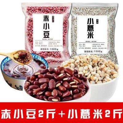 贵州薏米1000克/1500g装农家薏仁米仁农家自产新货薏米仁薏仁米