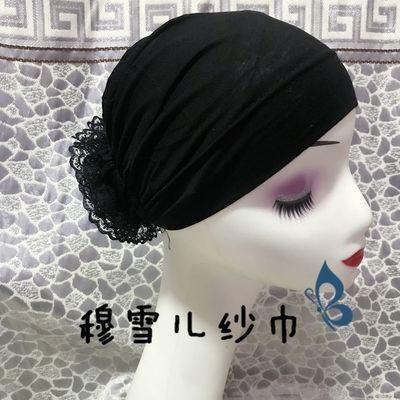 穆斯林新款莫代尔花朵小帽打底帽纱巾头巾配饰宁夏回族女士包头帽【2月28日发完】