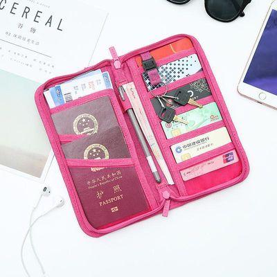 护照包机票夹保护套防水旅行收纳包出国多功能证件袋证件包护照夹