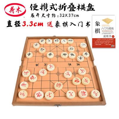 便携加厚榉木中国象棋成人老人高档实木象棋折叠盒装家用象棋大号