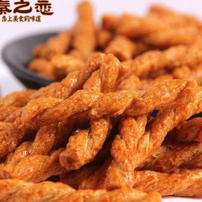 秦之恋手工小麻花400g 甜辣味袋装歪零食品网红小吃休闲香咪襄阳