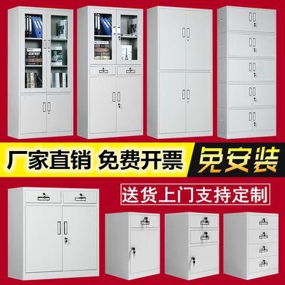 办公室文件柜铁皮柜资料柜更衣柜储物柜小柜子矮柜档案柜家用带锁