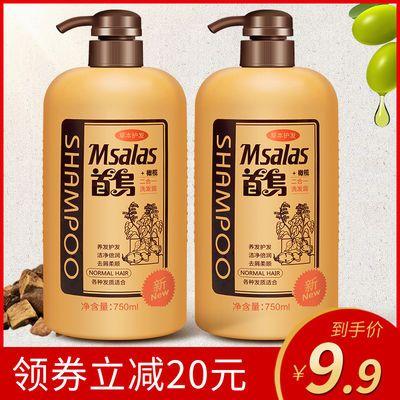 https://t00img.yangkeduo.com/goods/images/2020-06-05/d9d8cbac8a17d13e59f36e474503468a.jpeg