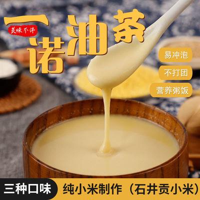 纯小米油茶面五仁早餐午餐晚餐营养速食冲饮粥泰山特产家庭装950g