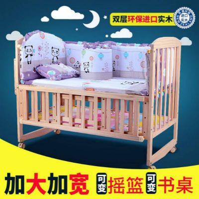 热卖小孩床宝宝床双层婴儿床实木摇篮床无漆童床儿童床新生儿小木