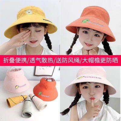 儿童帽女夏季空顶帽薄款防晒宝宝遮阳帽韩版女童太阳大帽沿渔夫帽