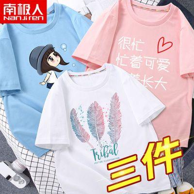 南極人女童短袖t恤上衣2020洋氣兒童純棉夏季寬松中大童夏裝童裝