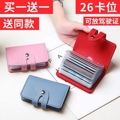 卡包女可爱学生韩版防磁男女卡套多卡位证件包超薄信用卡夹卡袋包